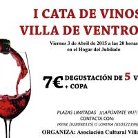 1ª Cata de Vinos Villa de Ventrosa. Viernes 3 de abril.