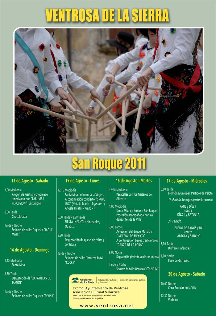 Cartel Fiestas San Roque 2011
